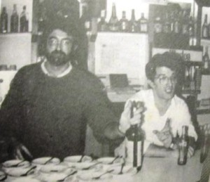 07a PO Salom,, Biel & Port 1987
